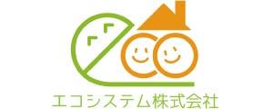 エコシステム株式会社〜パパまるハウス販売代理店〜